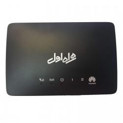 مودم 3G همراه اول روميزي...